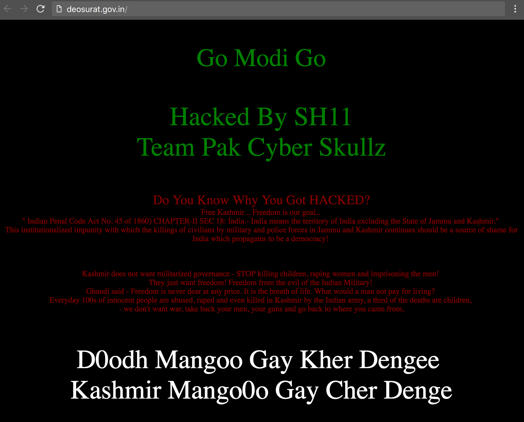 Screenshot of www.deosurat.gov.in defaced on the 4th of February, 2017 by SH11