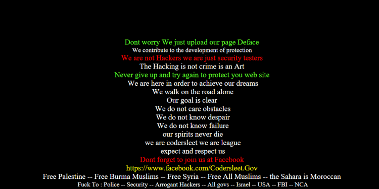 Ministry of Education Israel's Official Website Hacked by AnonCoders