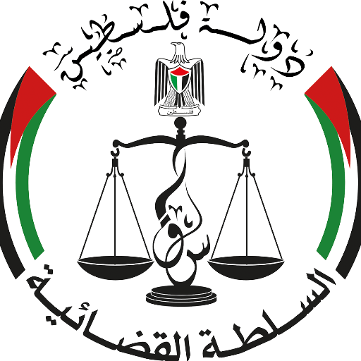 High Judicial Council of Palestine Hacked by Persian Hacker, Mamad Warning