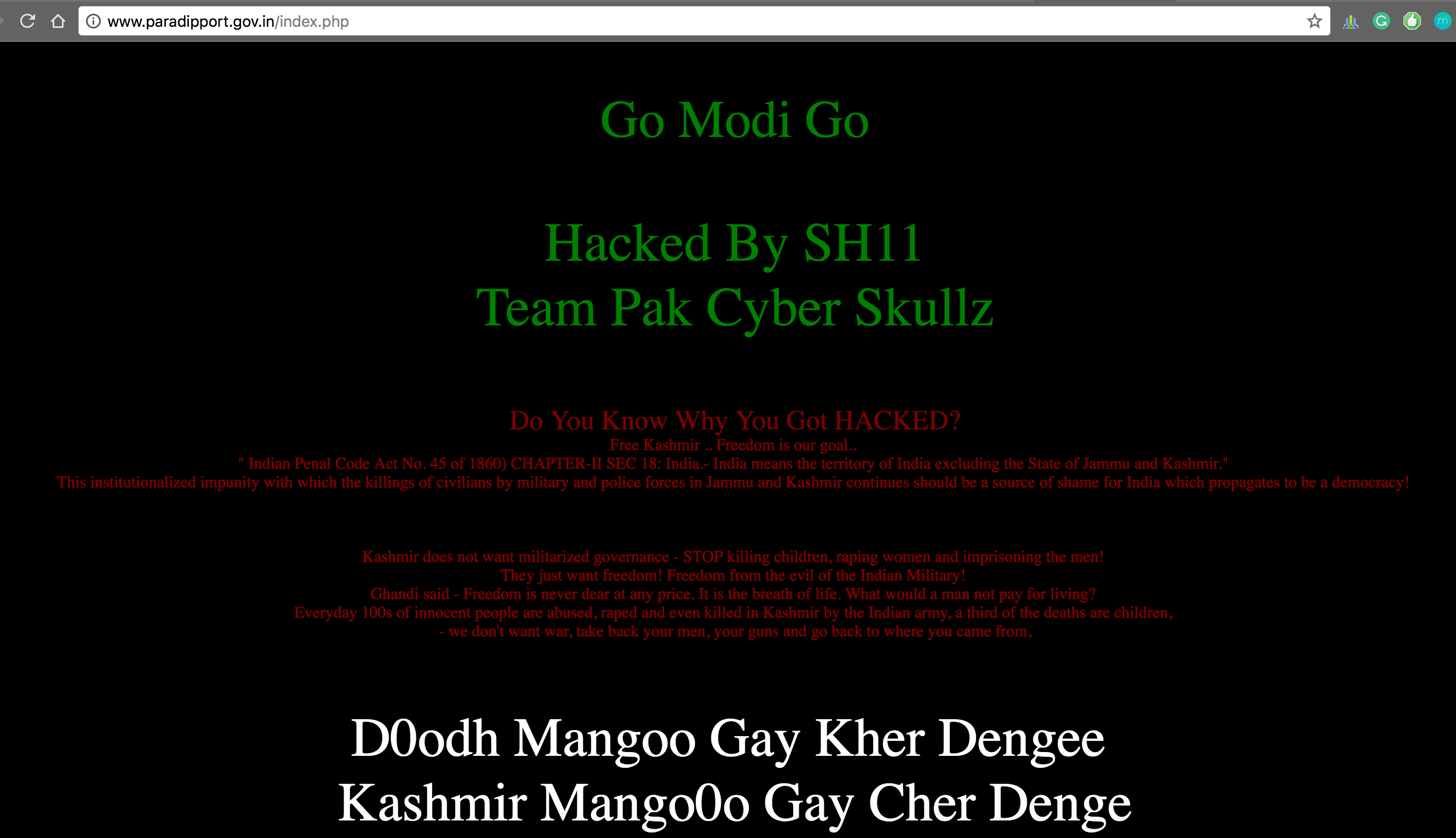 Paradip Port India Hacked