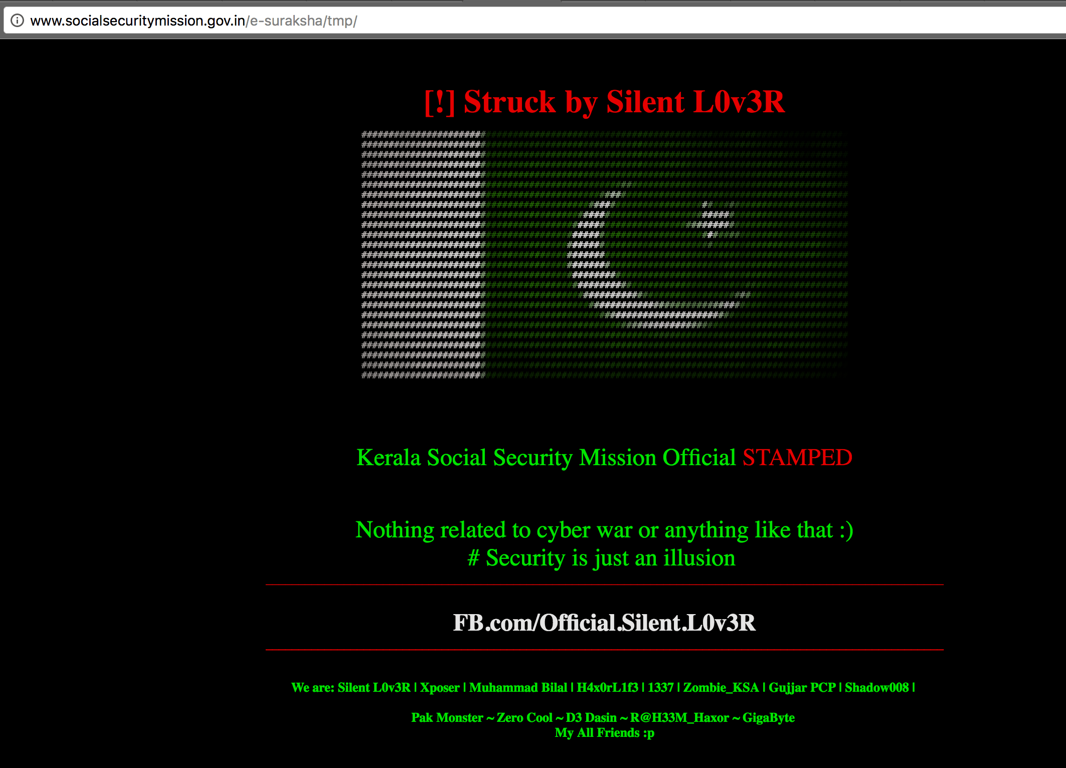 Kerala Social Security Mission Hacked