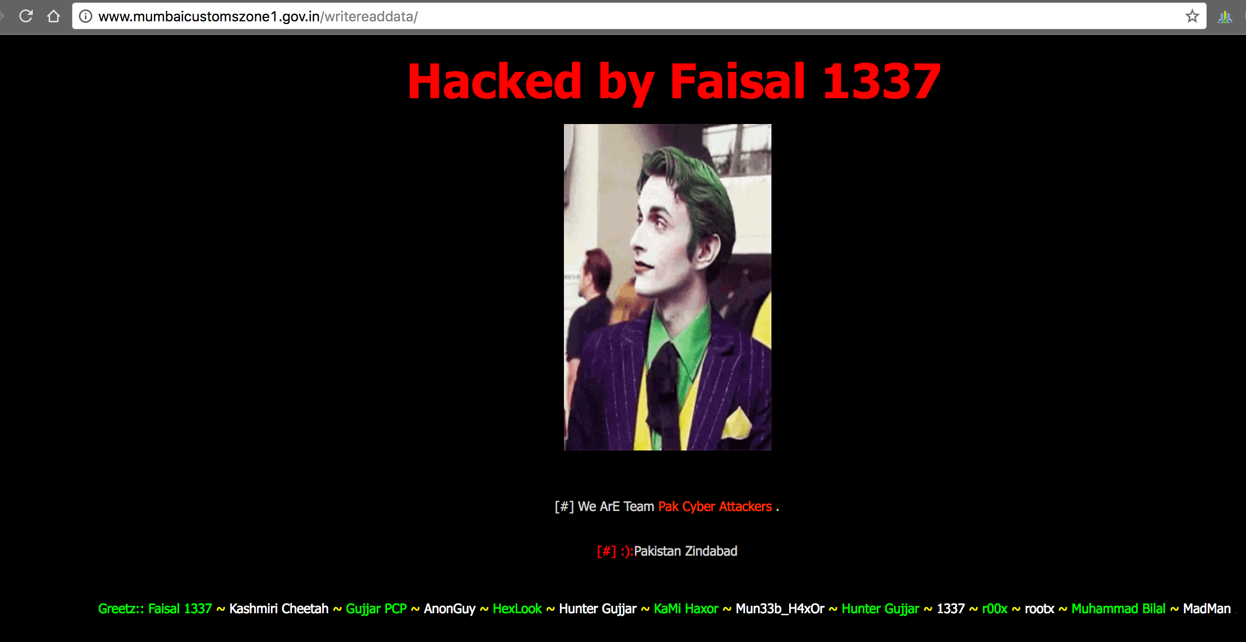 Mumbai Customs Zone 1 Government of India Hacked
